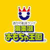 bnr-omochaoukoku